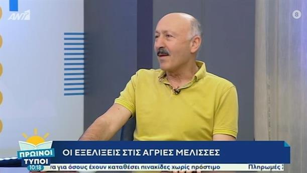 Παύλος Ορκόπουλος – ΠΡΩΙΝΟΙ ΤΥΠΟΙ - 21/06/2020