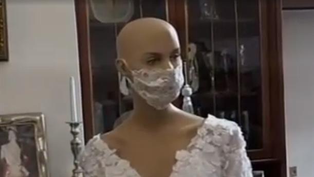 Νύφες με δαντελωτές μάσκες στην εποχή του κορονοϊού