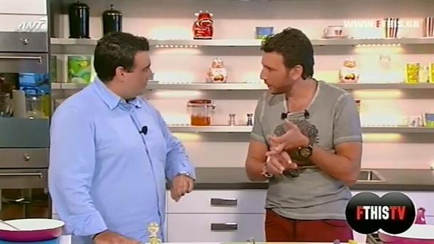 FTHIS TV 07/08/2013