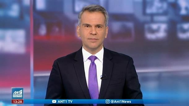 ANT1 NEWS 23-12-2020 ΣΤΙΣ 13:00