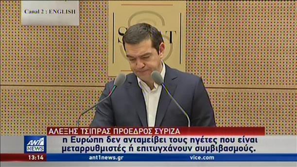 Στη Γαλλική Γερουσία για τη Βόρεια Μακεδονία ο Τσίπρας