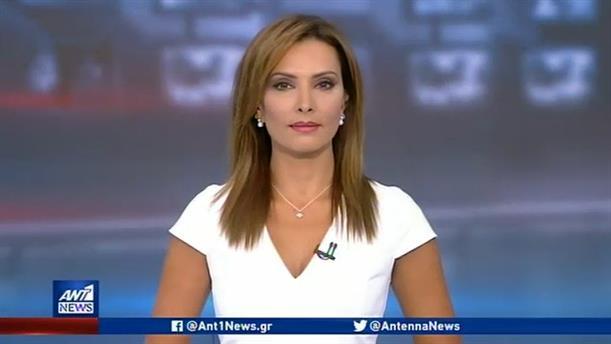 ANT1 NEWS 21-08-2020 ΣΤΙΣ 13:00