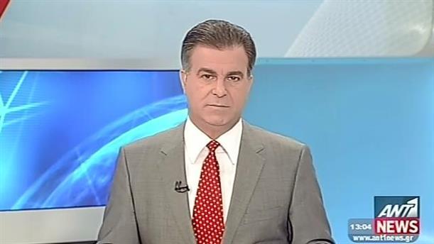 ANT1 News 28-09-2014 στις 13:00