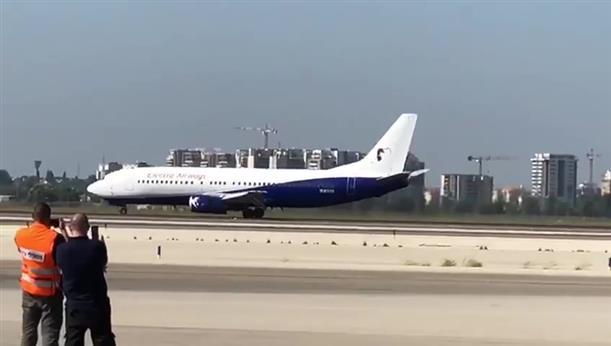 Η αναγκαστική προσγείωση αεροπλάνου στο Τελ Αβίβ