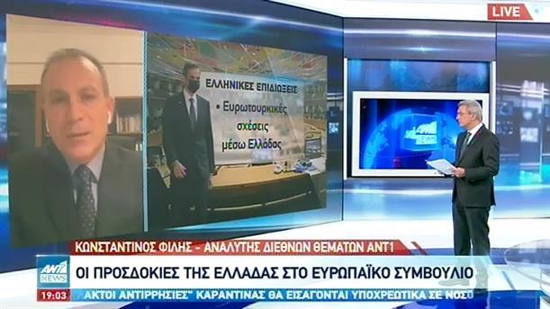 Φίλης: οι ελληνικοί στόχοι στην Σύνοδο Κορυφής