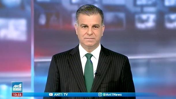 ANT1 NEWS 20-12-2020 ΣΤΙΣ 13:00