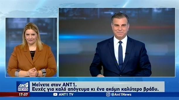 ANT1 NEWS 20-03-2020 ΣΤΗ ΝΟΗΜΑΤΙΚΗ