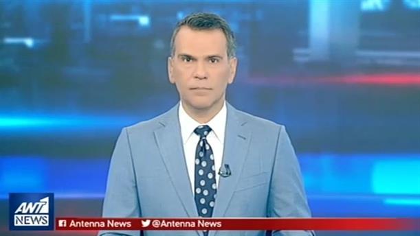 ANT1 NEWS 14-10-2018 ΣΤΙΣ 13:00
