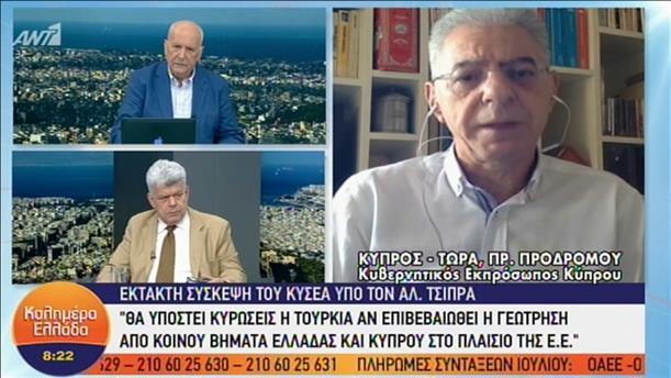 Ο Κυβερνητικός Εκπρόσωπος της Κύπρου στην εκπομπή «Καλημέρα Ελλάδα»