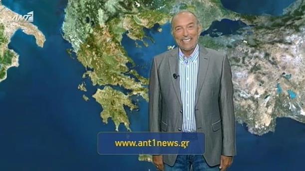 ΔΕΛΤΙΟ ΚΑΙΡΟΥ ΓΙΑ ΑΓΡΟΤΕΣ – 29/06/2015