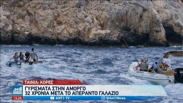 Χόλιγουντ… η Ελλάδα