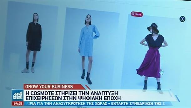 Ψηφιακά εργαλεία για τις επιχειρήσεις στον χώρο της μόδας