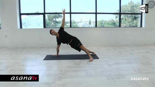 Yoga Inversions (επίπεδο αρχαρίων)