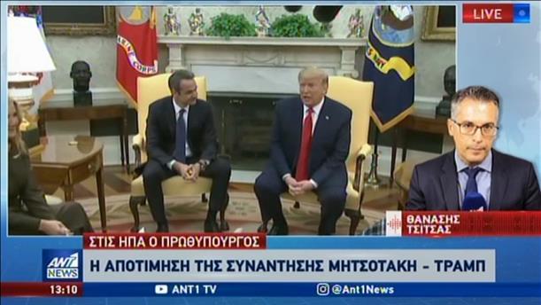 Η αποτίμηση της Αθήνας για τη συνάντηση Μητσοτάκη – Τραμπ