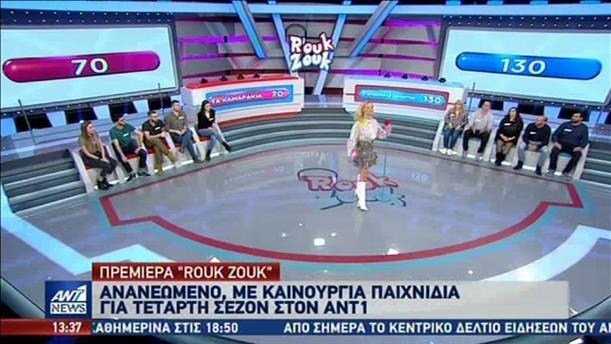 """Rouk Zouk"": Με καινούρια παιχνίδια αυτήν τη σεζόν"