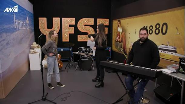 Your Face Sounds Familiar - Εύα Τσάχρα - πρόβα - Επεισόδιο 6