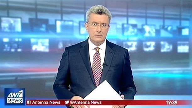 ANT1 NEWS 09-04-2019 ΣΤΙΣ 19:30