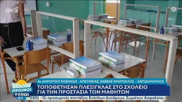 Τοποθέτησαν πλέξιγκλας στα θρανία στα σχολεία της Ραφήνας