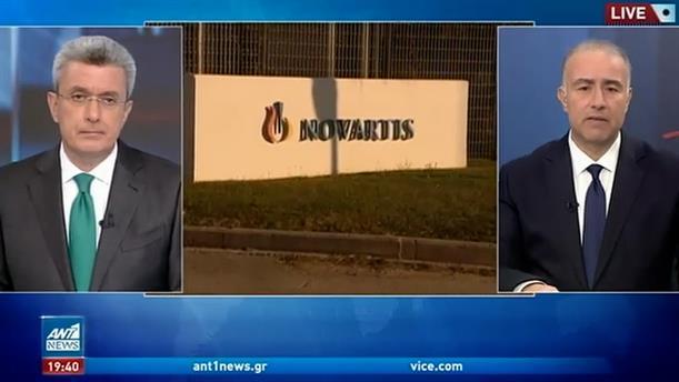 Η Ελλάδα διεκδικεί αποζημίωση από την Novartis