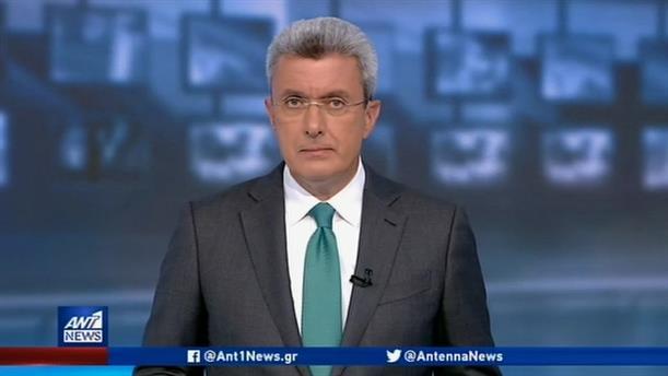 ANT1 NEWS 30-10-2019 ΣΤΙΣ 19:30