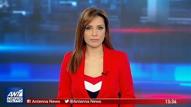 ANT1 NEWS 11-02-2019 ΣΤΙΣ 13:00