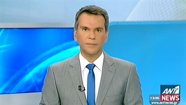 ANT1 News 29-08-2014 στις 13:00