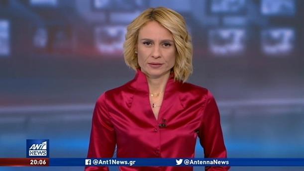 ANT1 NEWS 02-01-2020 ΣΤΙΣ 19:30