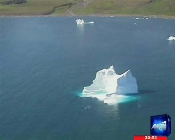 Μειώνεται ο όγκος των πάγων