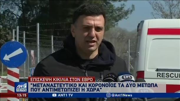 Επίσκεψη Κικίλια στον Έβρο για εμψύχωση των ελληνικών δυνάμεων