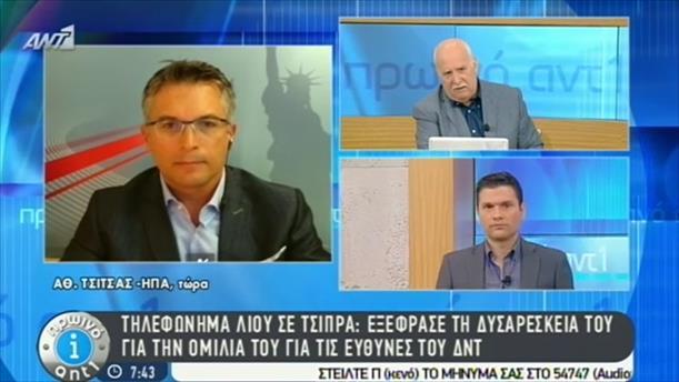 Παρέμβαση ΗΠΑ για την Ελλάδα – 17/6/2015