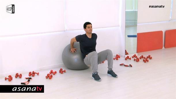 Ενδυναμώστε τον άνω κορμό με τη βοήθεια μιας μπάλας