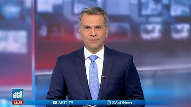 ANT1 NEWS 06-11-2020 ΣΤΙΣ 13:00