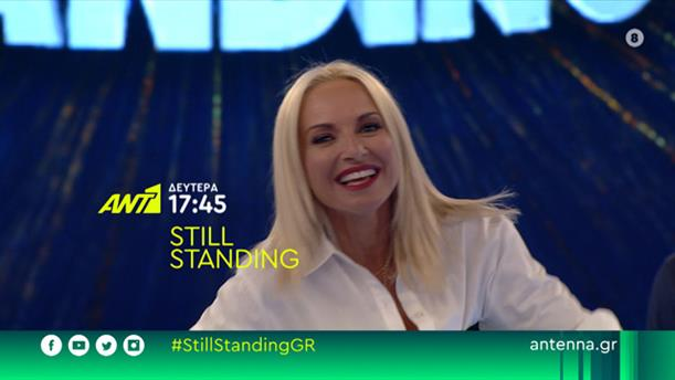 Still Standing – Δευτέρα 09/11