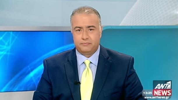 ANT1 News 13-08-2015 στις 13:00