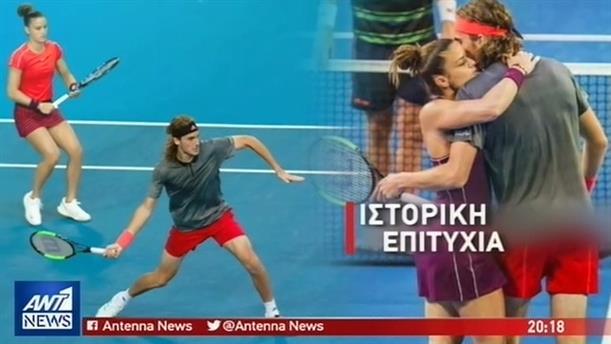 Μεγάλη επιτυχία για το ελληνικό τένις στο Hopman Cup