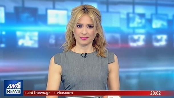 ANT1 NEWS 23-12-2018 ΣΤΙΣ 19:30