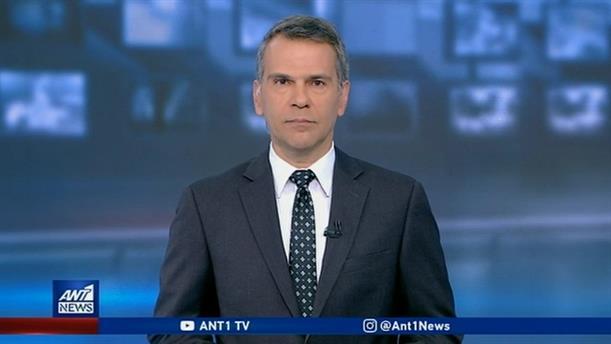 ANT1 NEWS 04-04-2020 ΣΤΙΣ 13:00
