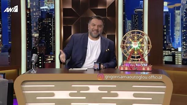 THE 2NIGHT SHOW – Επεισόδιο 24 – 5ος κύκλος