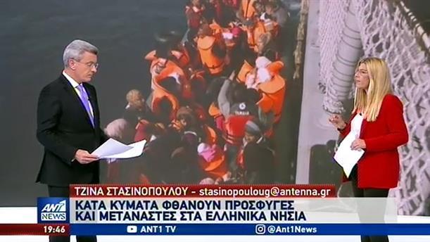 Ανησυχητικά τα στοιχεία της Frontex για τις αφίξεις μεταναστών στην Ελλάδα