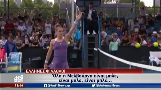 Ελληνική παρουσία και στους «32» του Australia Open