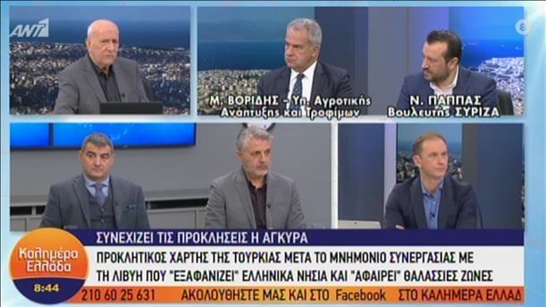 Οι Βορίδης και Παππάς στην εκπομπή «Καλημέρα Ελλάδα»