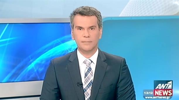 ANT1 News 17-07-2015 στις 13:00
