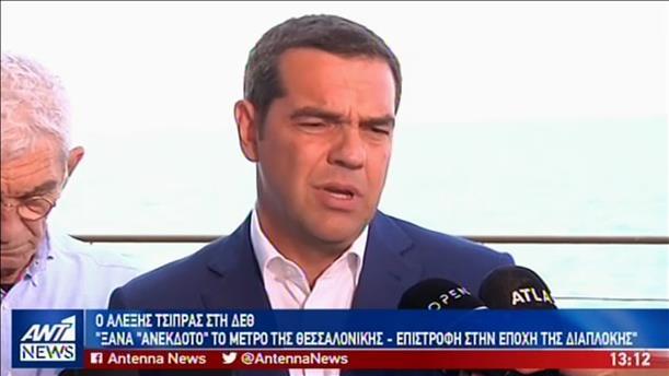 Επίθεση Τσίπρα στην Κυβέρνηση για το Μετρό Θεσσαλονίκης
