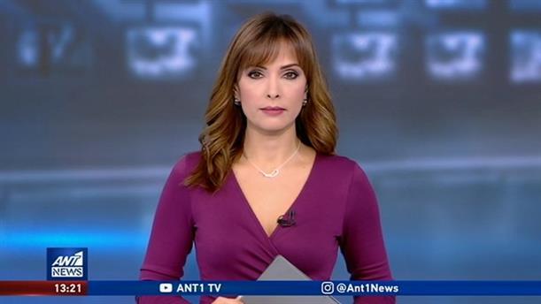 ANT1 NEWS 20-12-2019 ΣΤΙΣ 13:00