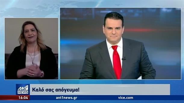 ANT1 NEWS 30-03-2020 ΣΤΗ ΝΟΗΜΑΤΙΚΗ