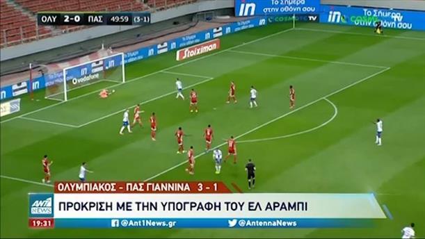 Γκολ από το Κύπελλο Ελλάδας και ευρωπαϊκά ματς