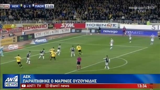 Εκτός ΑΕΚ ο Ουζουνίδης, πιθανός διάδοχος του ο Χιμένεθ