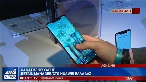 Αρχίζει η διάθεση στην Ελλάδα του νέου μοντέλου της Huawei