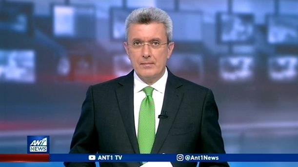 ANT1 NEWS 10-06-2020 ΣΤΙΣ 19:30