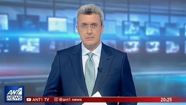 ANT1 NEWS 04-03-2019 ΣΤΙΣ 19:30